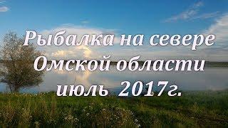 Рыбалка озеро изюк омская область