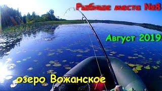 Рыбалка в ленинградской области бокситогорский район