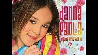 "Danna Paola - ""Prìncipe azul"" / Letra"