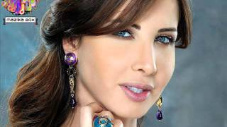 اغاني حصرية اغنية نانسى عجرم - وقت الحساب / Nancy Ajram - Wa2t El-Hesab تحميل MP3