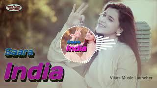 Ghumade Sodiya Mainu Sara India - Hindi Fast DJ Song