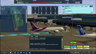 ぼくは航空管制官4 セントレア ステージ3 / ATC4 RJGG Stage 3