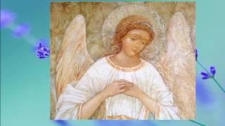 ✧ Подарок Ангела