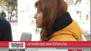 Архивные материалы. GuberniaTV