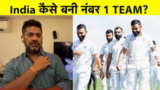 Aaj Ka Agenda: WTC SPECIAL: कैसे बनी TEAM INDIA No. One ? | Vikrant Gupta | Sports Tak