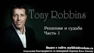 Ebook Anthony Robbins Gratis