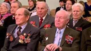 Мероприятия, посвященные Дню неизвестного солдата, завершились накануне вечером во дворце им. Лени Голикова