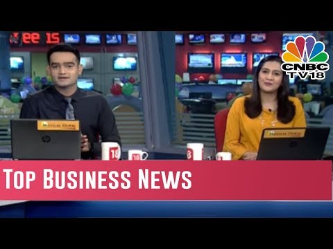Today's Top Business News Headlines |  Power Breakfast | Dec 7 , 2018