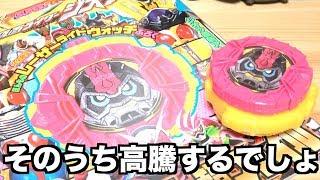 レーザーライドウォッチSUPERてれびくんの値段SUPERすぎる仮面ライダージオウ