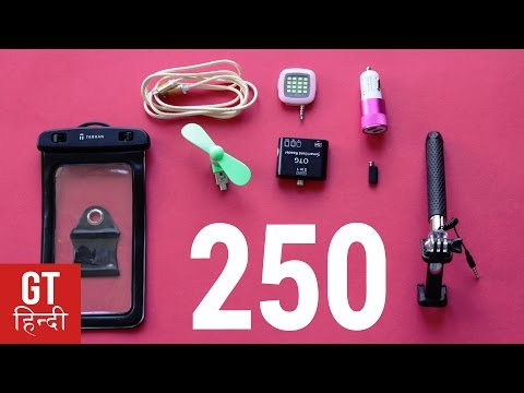 TOP 15 Mind Blowing Gadgets Under Rs. 250