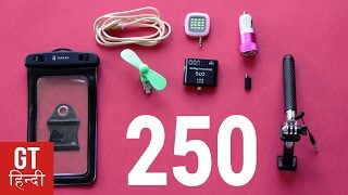 TOP 8 BEST Gadgets for Phone Under Rs. 250 🔥🔥