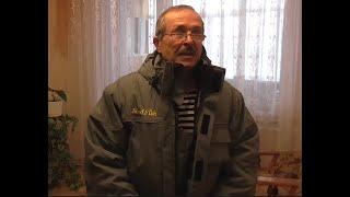 Минск костюм для зимней рыбалки