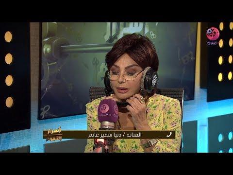 نبيلة عبيد: إيمي سمير غانم تعرف جميع تحركاتي