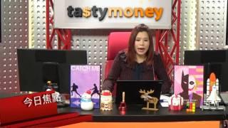 TASTY MONEY 2016-12-16 完整版