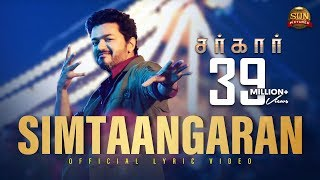 Simtaangaran - Official Lyric Video