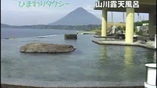 鹿児島市内・知覧コース・・・鹿児島の観光~ひまわりタクシー