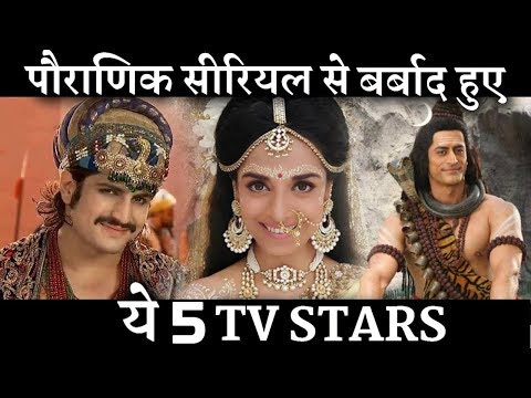 5 TV Actors whose Careers buried under Mythological Shows (видео)