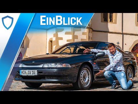 Subaru SVX (1992) - In den 90ern gescheitert, heute ein künftiger Klassiker? Test & Review