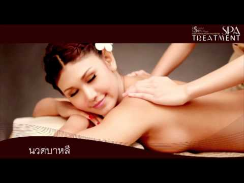 Bali massage course