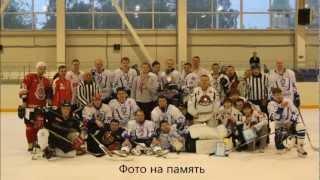 ДЗХЛ закрытие сезона  2011/12 года, награждение