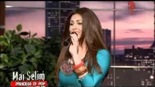 Mai Selim - Far7et 3omry / مى سليم - فرحة عمرى تحميل MP3