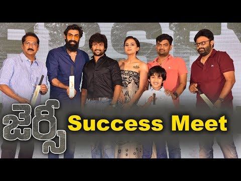 Jersey Movie Team Success Meet