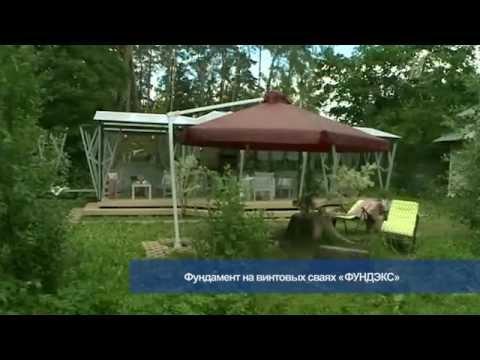 Фазенда: Чеховская беседка
