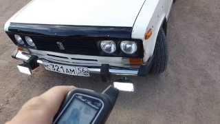 ВАЗ 2106 1,6 инжектор, небольшой обзор!