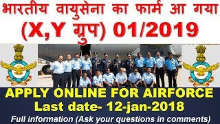 INDIAN AIR FORCE ONLINE FORM X AND Y GROUP