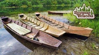 Изготовление лодок из фанеры в челябинской области