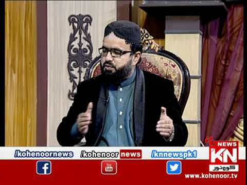 Istakhara 01 December 2020 | Kohenoor News Pakistan
