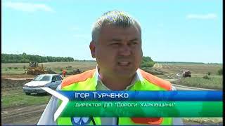 """""""Объектив-новости"""" 5 июля 2019"""