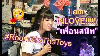 """เพื่อนสนิท - Cover Night Live """"Friend Zone"""" Room39 X The Toys (Reaction)"""