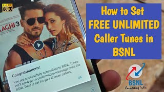 How to Set Unlimited Caller Tunes in BSNL 🔥| No Extra Cost