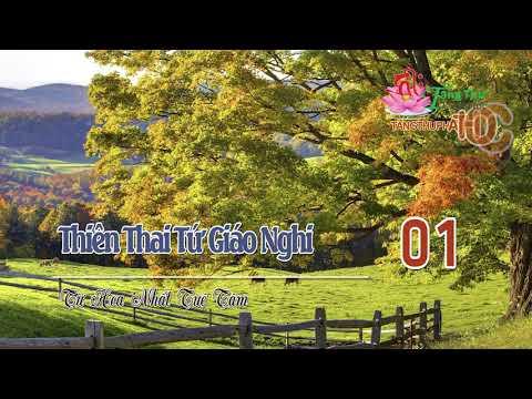 Thiên Thai Tứ Giáo Nghi -01