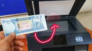What happens if you photocopy money (Afghani & Dollar)