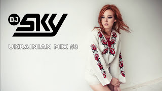 Dj Sky - Ukrainian Club Mix #3