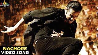 Yamadonga Songs   Nachore Nachore Song   Jr NTR, Rambha   Sri Balaji Video