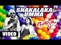 Gulama   Shakalaka Umma   Feat. Prajwal,Biyanka    New Kannada