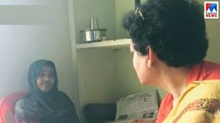 Haidya case is not love jihad it is forced conversion say Womens Commission