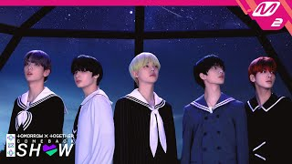 (Full) TOMORROW X TOGETHER Comeback Show | 투모로우바이투게더 컴백쇼 (ENG SUB)