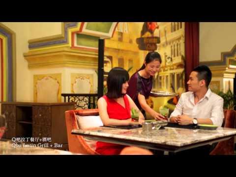 Video The Westin Xiamen