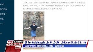 Đài PTS – bản tin tiếng Việt ngày 30 tháng 10 năm 2020