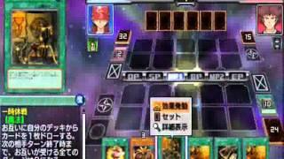 遊戯王Tag Force 6 エクゾディアFTK Vs アンドレ