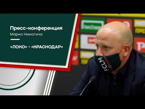 РПЛ, Марко Николич, Краснодар