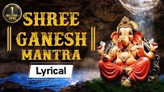 श्री गणेश मंत्र: ॐ गं गणपतये नमो नमः | Shri Ganesh Mantra by Suresh Wadkar | Sankashti Chaturthi Spl