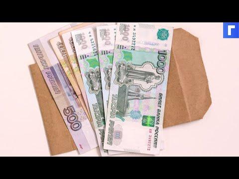 Россиянам рассказали, кто получает пенсию в 446 тысяч рублей