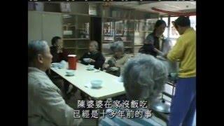 鏗鏘集 - 八十歲才學做人(2000)