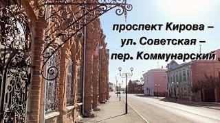 FPV Прогулка по Бийску от первого лица / По улице Советской