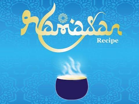 Убей свой нафс щедростью в месяц Рамадан!